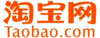 Mã Khuyến Mãi Taobao